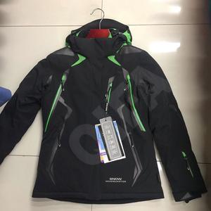 Горноляжные куртки