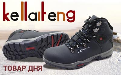 Товар дня: скидка 27% на обувь Kellaifeng
