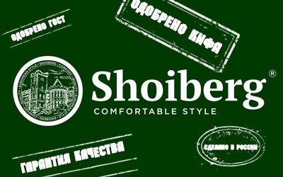 Успейте заказать! Новая коллекция обуви Shoiberg на сайте