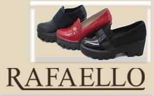 Спешите! Эксклюзивные скидки на женскую обувь RAFAELLO!