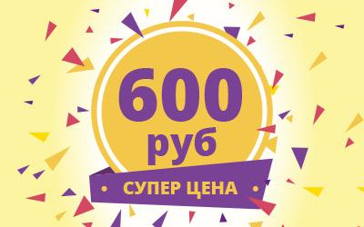 Джерда2: женские дутики всего по 600 рублей за пару