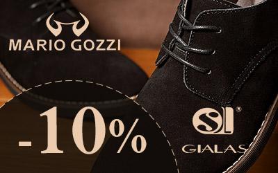 Мужская обувь Gialas и Mario Gozzi: мы снизили цены!