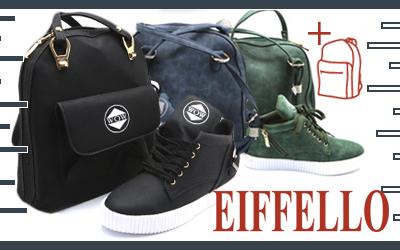 Купи кроссовки и получи рюкзак в подарок!