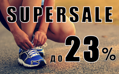 SUPER SALE: 20% на кроссовки CAROС и Alemy Kids