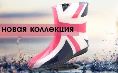Новинки первой недели августа в каталоге КИФА: женская осенняя обувь