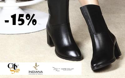 Весна 2018: женская демисезонная обувь со скидкой 15%