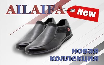 Мужская обувь AILAIFA оптом: новинки весенней коллекции