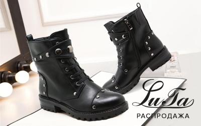 10% скидки на демисезонную обувь LUTA