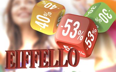Ждали снижения оптовых цен на женскую обувь? Встречайте - обувь EIFFELLO со скидками до 53%!