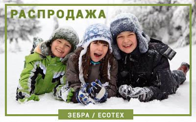 Внимание! Детская зимняя и спортивная обувь со скидками до 25%