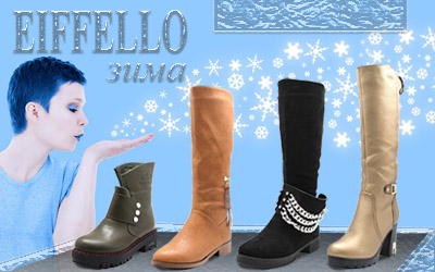 Обновляем зимнюю коллекцию женской обуви EIFFELLO