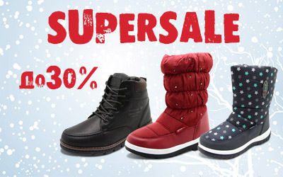 SUPERSALE: не ждем морозов – до «минус 30» на теплую обувь