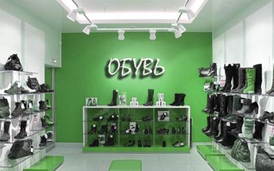 Как привлечь посетителей в магазин?