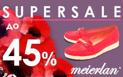 SuperSale: скидки на женскую обувь бренда MEIERLAN
