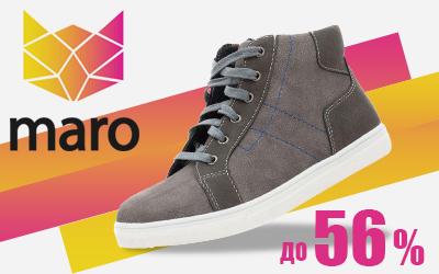 Акция на осеннюю и зимнюю обувь MARO