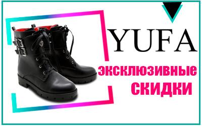 Эксклюзивные скидки на обувь Yufa: опт по выгодным ценам!