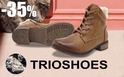 Trioshoes: женские ботинки на треть дешевле!
