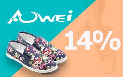 Обувь Aowei: выгодные цены и комфортные условия для оптовиков