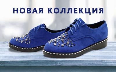Новинки второй недели августа в каталоге КИФА: женская и мужская демисезонная обувь