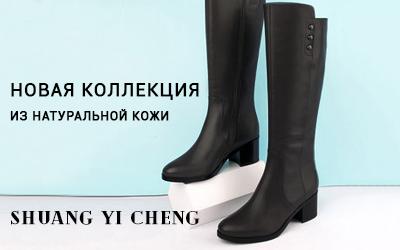 Новинка! Кожаная обувь для прекрасных дам