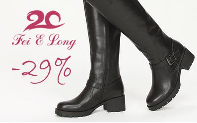 На треть дешевле: женские сапоги FEI&LONG