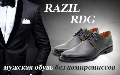 Razil и RDG: новинки стильной мужской обуви