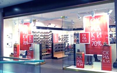 Готовь сани летом, а акции в обувном магазине - с начала года
