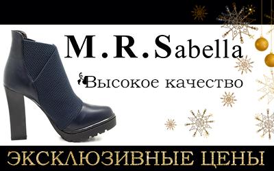 Встречайте новинку! Женская обувь от торговой марки M.R.SABELLA!