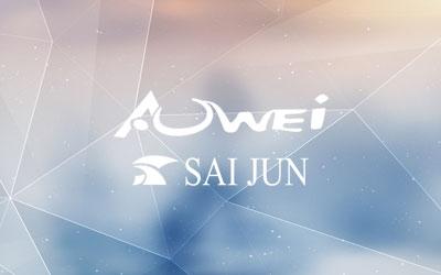 Более 200 новинок от торговых марок AOWEI и SAIJUN