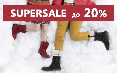 SUPERSALE: более 3000 моделей детского ассортимента