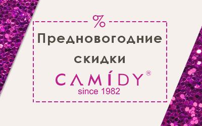 Предновогодние скидки на женскую и детскую коллекции обуви Camidy!