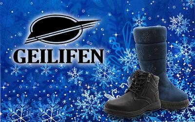 Зимняя обувь GEILIFEN: скидки до 20% на мужские ботинки и женские дутики