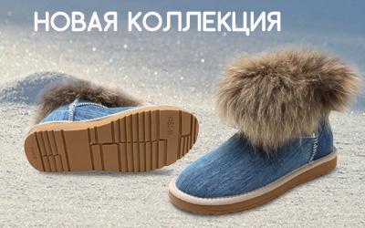 Новинки демисезонной обуви от Кифа
