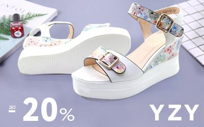 Скидки на летнюю обувь YZY