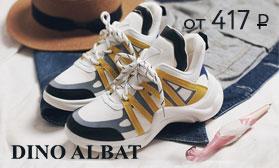 Dino Ablat: кроссовки от 414 рублей за пару