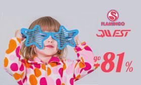Скидки до 81% - распродажа детской обуви!