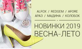 Новинки 15/03: умопомрачительные коллекции женской обуви!