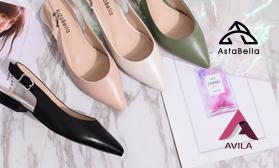 ASTABELLA и AVILA: собственные коллекции обуви на складе!