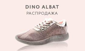 Сезонная распродажа обуви бренда DinoAlbat