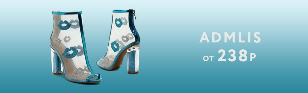 Обновленная коллекция босоножек бренда ADMLIS