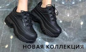 Новинки 28.03: детская и взрослая обувь на лето!
