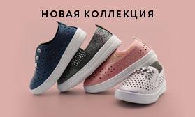 Лето будет активным: с новинками обуви Чиполлино, Орленок, Kulada, SEEKF