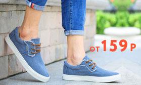 Джинсовое настроение – джинсовая коллекция обуви!