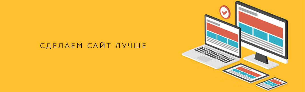 Сделаем вместе сайт qifa.ru лучше!
