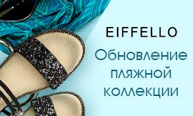 Модная пляжная обувь – уже на сайте!