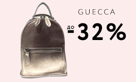 До 32%: скидки на кожаные сумки!