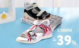 Неделя скидок на обувь для самых маленьких!