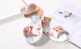 YTOP: скидки на всю коллекцию обуви до 28%!
