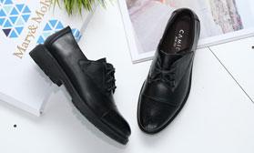 Скидки на кожаную обувь – до 38%!