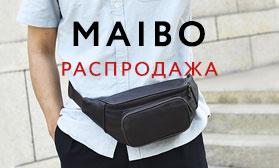 Скидки на мужские рюкзаки MAIBO: до 5%